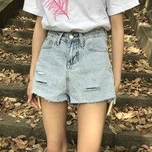 Mihoshop Ulzzang Корейский Корея Женщины Мода Одежда Высокая Талия Denim Случайные Короткие Брюки