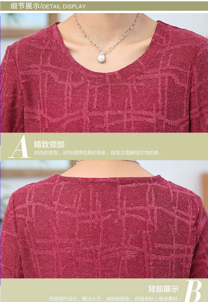 WAEOLSA Autumn Woman Basic Tops Red Khaki Green Knitted Blouses Middle Aged Womens Round Collar Tunic Mother Casual Blouses Plus Size Tops (13)