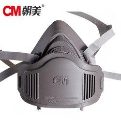 Anti Corona Virus N95 maska Respirator półmaska bezpieczeństwo praca ochrona dróg oddechowych zapobieganie rozprzestrzenianiu się kropelek 3