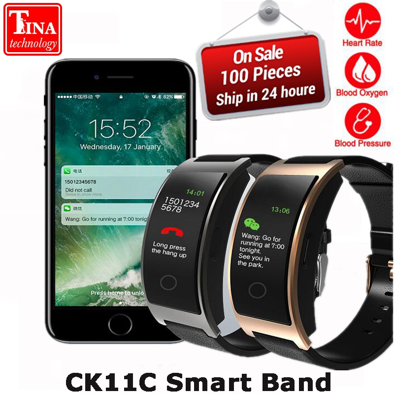 New CK11C Smart Band Colorful Screen Heart Rate Monitor Bracelet Blood Pressure Fitness Tracker Smart band Sport Watch Wristband