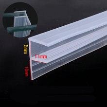 Уплотнитель прокладки черновик Пробка-стоппер 6 мм стекло Бескаркасный экран душевой стойло двери окна балконные уплотнения 1 м F
