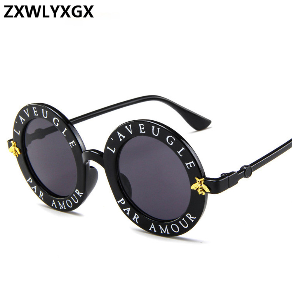 ZXWLYXGX 2018 new sunglasses small bees round frame sunglasses men and women fashion glasses trend sunglasses UV400 Солнцезащитные очки