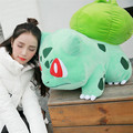 Big Size Anime Plush Toys Dolls Giant Bulbasaur Plush Soft Stuffed Toy for Kids Children Gift  Bulbasaur gifs 50cm