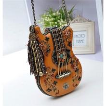 Guitar Handmade Bag ?? Limited Edition ??