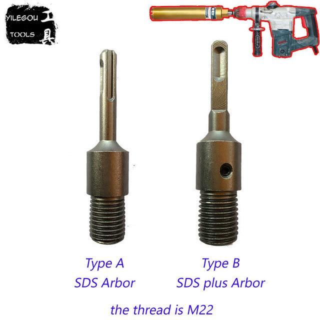 US $8 33 5% OFF|Berlian Inti Bit SDS Ditambah Arbor Untuk M22 Listrik Palu  Berlian Inti Bit Adapter SDS Arbor (tipe A atau B) di Bor Bits dari Alat