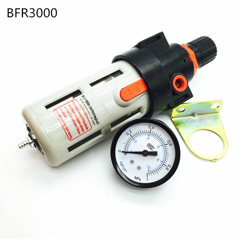 BFR-3000 Air Filter Regulator Compressor  PT3/8 Pressure Reducing Valve Oil Water Separation + Gauge Outfit 180psi air compressor pressure valve switch manifold relief gauges regulator set