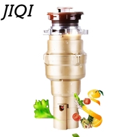 JIQI Kitchen Food Waste Disposer Garbage Processor Bone Crusher High sensitivity Automatic Sewer Stainless steel Grinder Machine