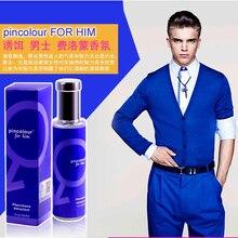 Pheromone flirt perfume for men Body Spray Oil with women Seduce Male spray oil and pheromone perfume men to attract girl 2pcs