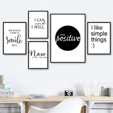 Black White Motivational Positive Quote Canvas Wall Art  Inspirational Minimalist Posters Prints Painting Nordic Decoration