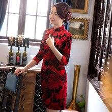 มาใหม่สตรีกำมะหยี่มินิCheongsamจีนแฟชั่นสไตล์การแต่งกายที่สวยงามบางQipaoรสเสื้อผ้าขนาดSml XL XXL F072205
