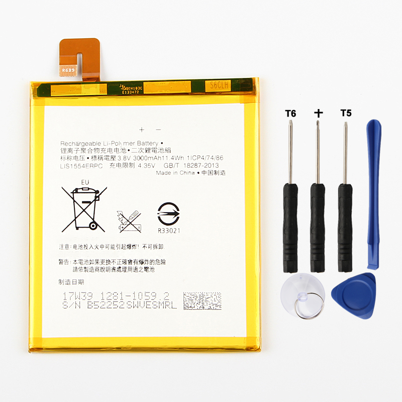 Agaring Original Replacement Battery LIS1554ERPC For Sony Xperia T2 Ultra Dual D5322 D5316 XM50H XM50T D5303 Battery 3000mAh