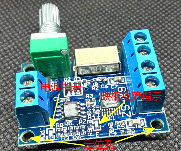 Diy Bldc Motor Driver Circuit: BLDC Brushless 15W 5-15V Three-phase DC Brushless