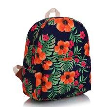 Harajuku Japan and South Korea style beauty safflower printing backpack fashion leisure  school bags waterproof travel  daypacks