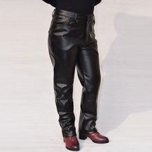 High quality slim straight fashion trousers women leather pants woman pantalon femme  spring and autumn high waist loose black
