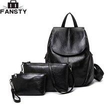 Комплект из 3-х предметов женщины рюкзак Новинка 2017 года Европейская мода сзади сумка Ежедневно Применение Многофункциональный дамы рюкзак черный Путешествия Рюкзак