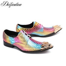 Deification Snake Python Flats Mixed Colors Print Mens Lace Up Formal Dress Shoes Metal Toe Man Office Party Dress Wedding Shoes mens loafers spring autumn mixed color red black stripe nubuck leather formal party and wedding shoes metal toe espadrilles 2017