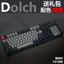 Free shipping black gray mixed Dolch thick PBT 104 87 60 keycaps oem paofile key caps for mx mechanical keyboard