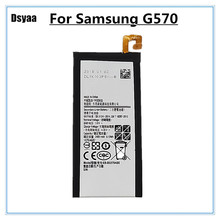 Battery EB-BG57CABE for Samsung for Galaxy J5 ON5 2016 G570