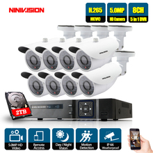 8CH 5MP HD CCTV Camera System AHD DVR Kit 8PCS 5MP IR Night Outdoor Security Camera P2P Video Surveillance Kit 2TB HDD
