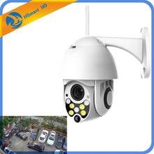 1080P PTZ IP камера наружная скорость купольная беспроводная Wifi камера безопасности Аудио Микрофон сеть видеонаблюдения Сигнализация связь