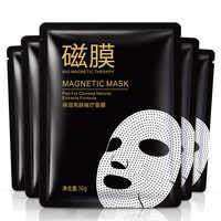 10Pcs BIOAQUA Magnetic Face Mask Skin Care Women Face Masks Moisturizing Oil Control Natural Essence Remove blackheads skin care