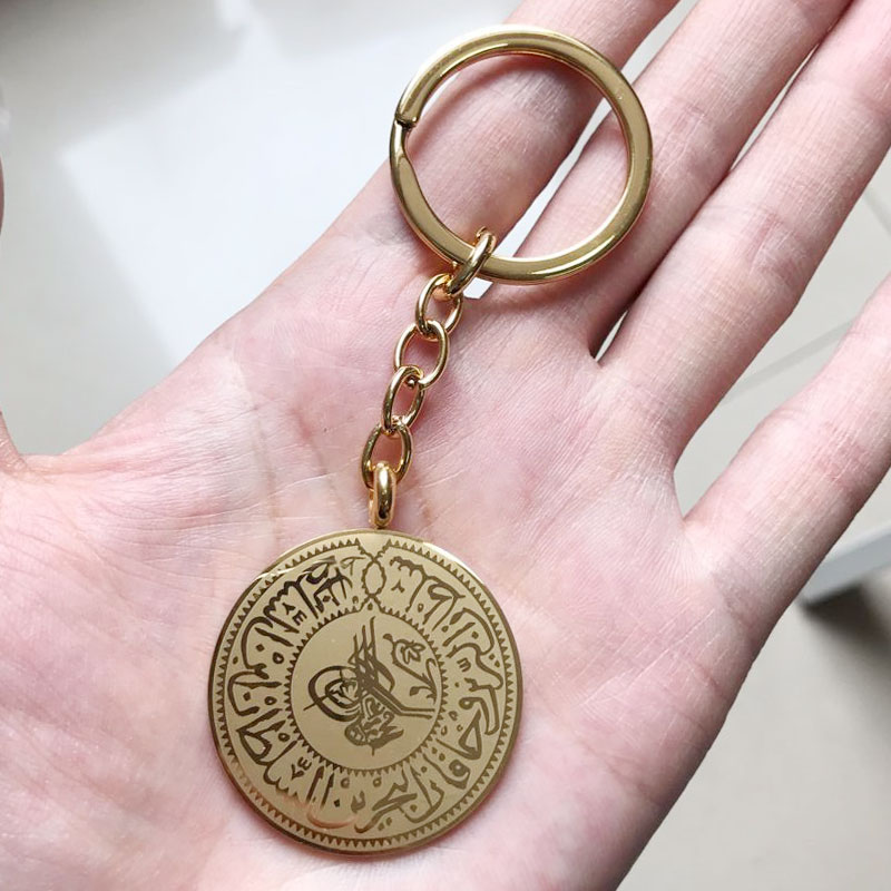 Turkish Arab Coin Turkey Coins Ottoman stainless steel key chains islam muslim key ring(China)