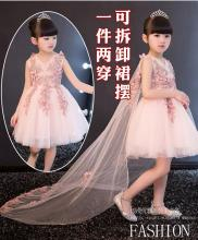 Glizt Appliques Tulle Flower Girl Dress Long Trailing Princess Ball Gown Party Wedding Dress First Communion Dresses for Girl