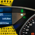 1set stainless steel for FORD Focus 2015 dashboard steering indicating lamp patch sticker