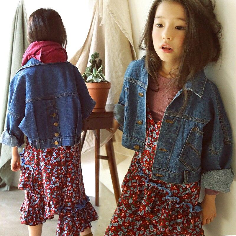 Girl Korean 2018 Autumn Clothing Pure Cotton Long Sleeve Cowboy Loose Children Jacket Girl Korean 2018 Autumn Clothing Pure Cotton Long Sleeve Cowboy Loose Children Jacket