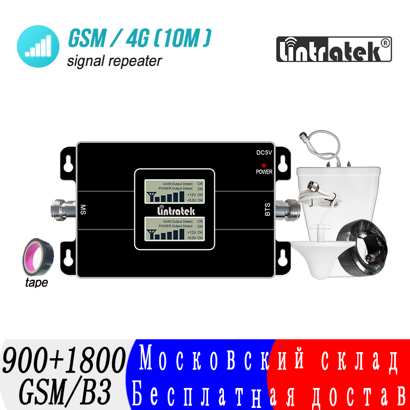 Lintratek GSM Signal Booster 900 4G 1800 Cellular Repeater LCD Display 900 1800 Dual Band  Signal Booster Amplifier 4G 45