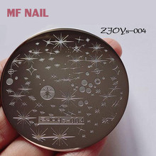 Zjoys-004 Nail Stamping Plate 2018 NEW Star/fireworks 5.6 Round Art Stamp Image Template