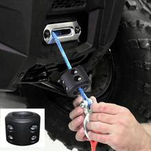 Резиновый Универсальный фиксатор веревка трос крюк Лебедка для ATV прочный