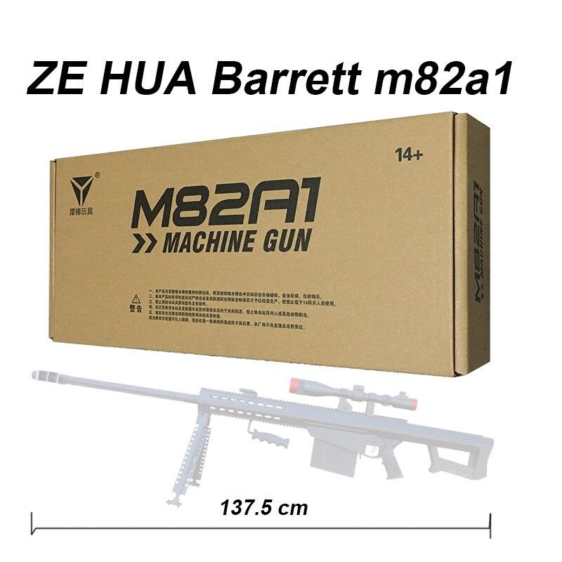 ZE HUA Barrett m82a1 gel balster gun toy gun water gunZE HUA Barrett m82a1 gel balster gun toy gun water gun