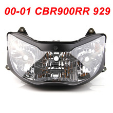 For 00-01 Honda CBR900RR CBR929RR CBR 900 929 RR Motorcycle Front Headlight Head Light Lamp Headlamp CLEAR 2000 2001 цена в Москве и Питере