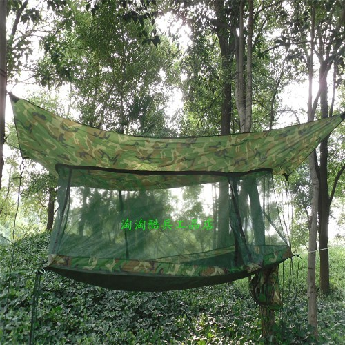 Freeshipping Portable Sleeping Bed  Hammock w/ Bug Mosquito Net Outdoor Travel Camping Backpacking Camo Military Jungle New 2017 portable nylon garden outdoor camping travel furniture mesh hammock swing sleeping bed nylon hang mesh net