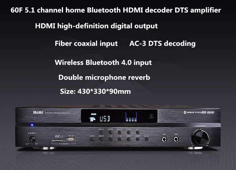 Super power 60F HDMI digital AMPLIFIER output DTS AC-3 decoding amp 5.1-channel home Bluetooth audio karaoke amplifier otime ot 5r dts ac 3 digital audio decoder w 5 1 channel output black