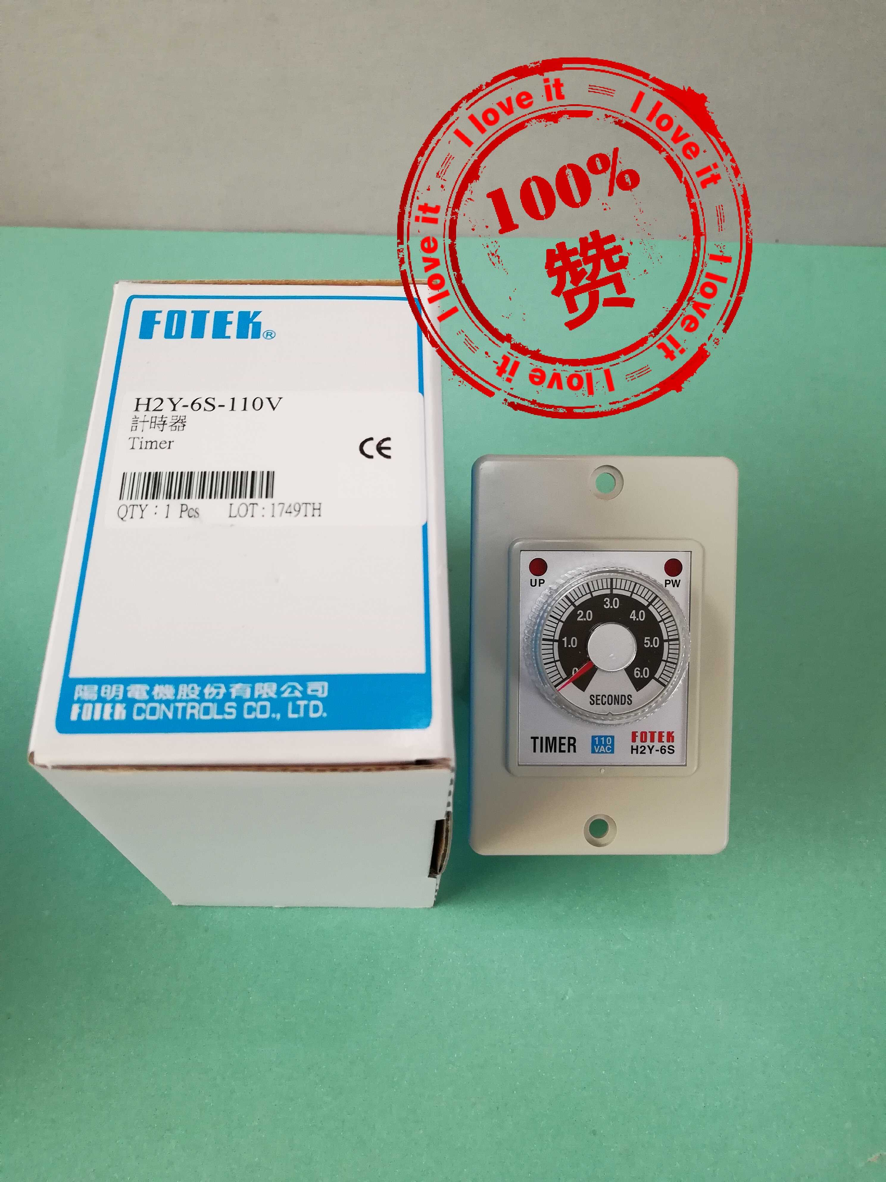 100% imported timer H2Y-6S-110V time relay H2Y100% imported timer H2Y-6S-110V time relay H2Y
