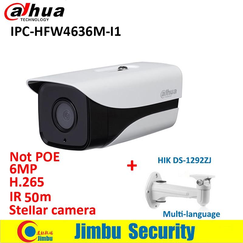 Dahua IP Camera Starlight 6MP IPC-HFW4636M-I1 IR50m H.265 IP67 security cctv camera with free bracket multi-language not POE