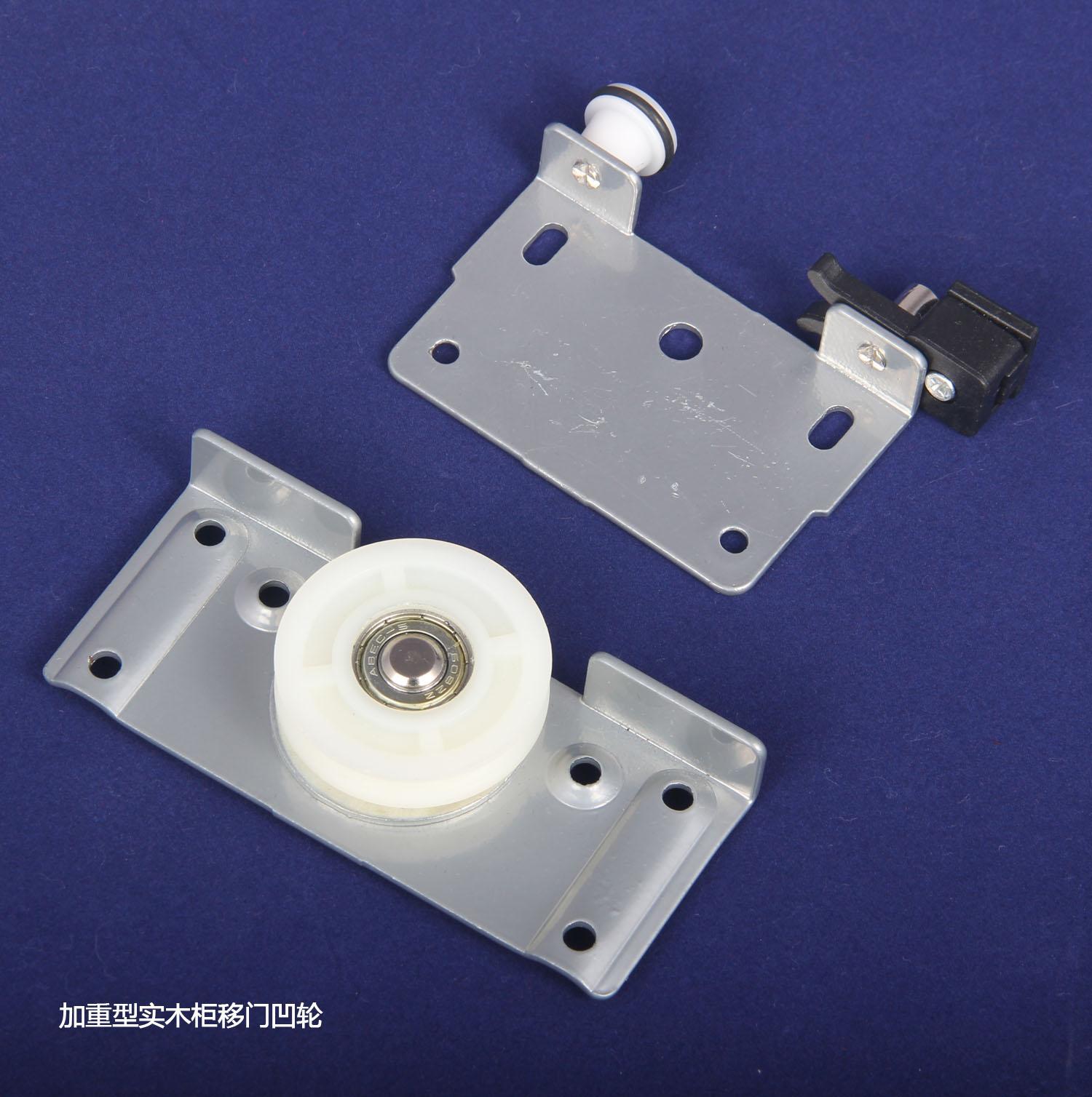 Rodamientos Puertas Correderas Aluminio Braulio Kit Accesorios Para