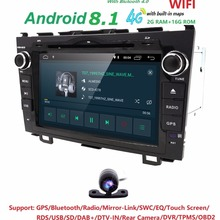 "8""Android 8.1 HD 2DIN Car DVD Player GPS Navigation Radio Audio For Honda CRV GPS Navi Navigation System Autoradio With 4G WIFI"