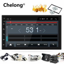 "2Din Android Car Radio Double Din Android 8.1 Car Stereo 7"" 1024*600 WIFI GPS Navigation Audio Player For TOYOTA Nissan Kia RAV4(China)"