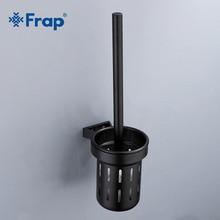 FRAP accesorios de baño montados en la pared, de aluminio, negro, para el hogar, baño, escobilla, soporte Y18053