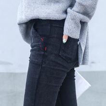 Облегающие джинсы для женщин новинка весны 2020 модные эластичные
