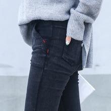 Jeans Skinny Femme Nouveau Printemps 201 ...