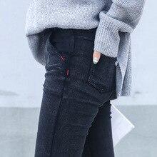 Skinny font b Jeans b font Woman 2018 New Spring Fashion Boyfriend Washed Elastic Denim font