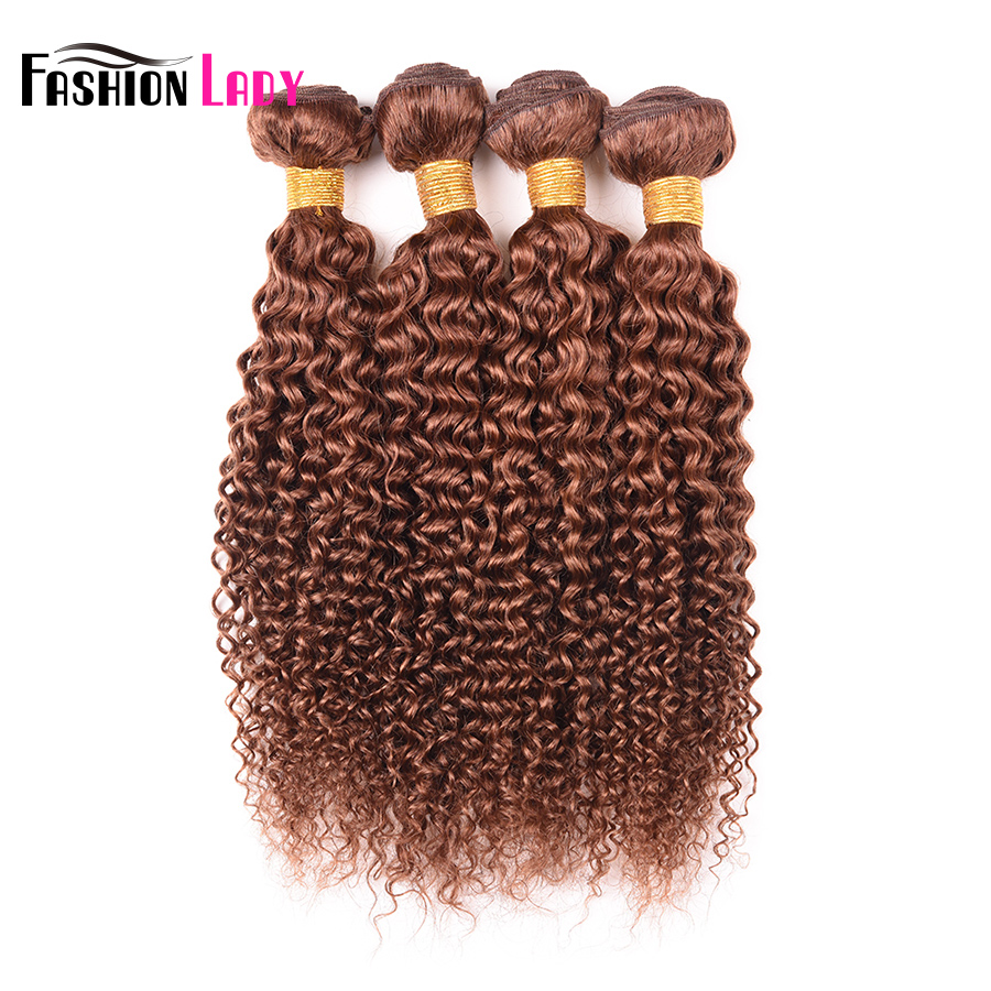 Fashion Lady Pre-colored Light Brown Brazilian Hair Color 30 Human Hair Bundles Kinky Curly Brown Bundles 4 Pieces Non-remy