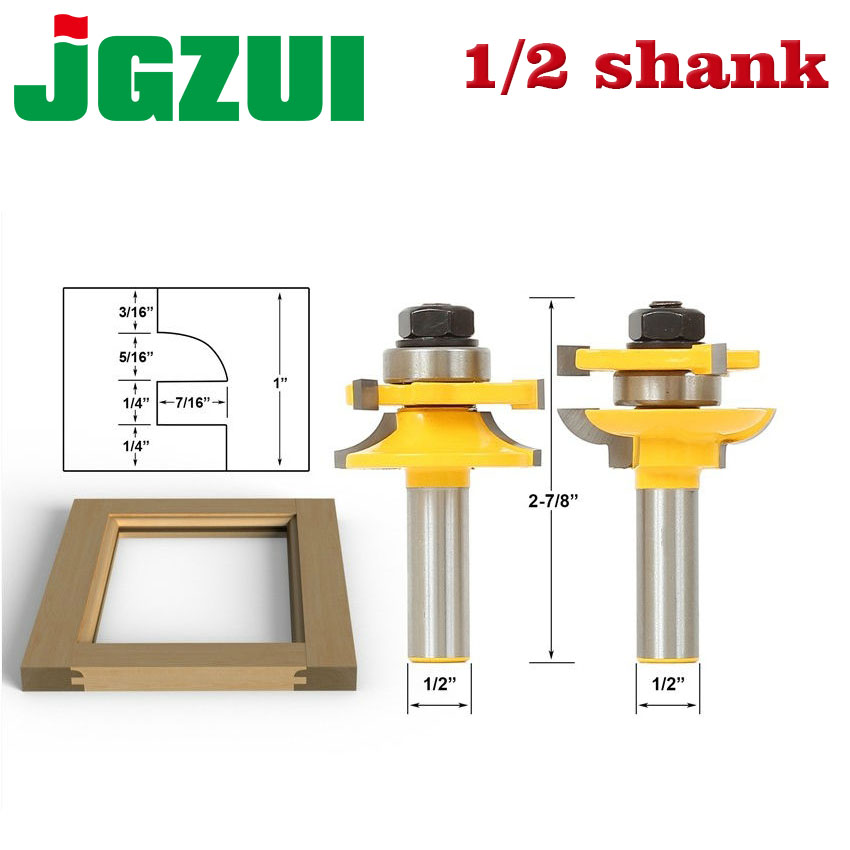 1/2 Shank Rail & Stile Router Bits-Matched 2 Bit Quarter-round door knife Woodworking cutter Tenon Cutter for Woodworking Tools1/2 Shank Rail & Stile Router Bits-Matched 2 Bit Quarter-round door knife Woodworking cutter Tenon Cutter for Woodworking Tools
