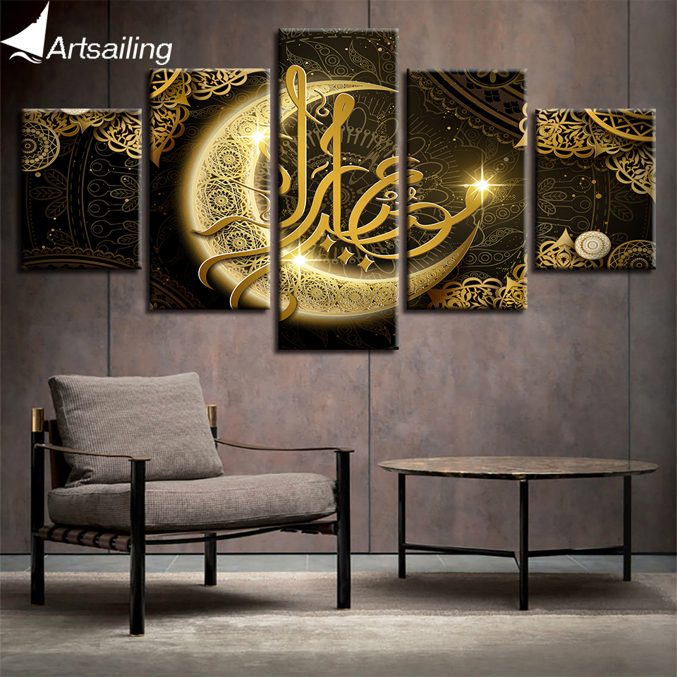 Artsailing 5 Piece Painting Arabic Moon Islam Quote Religious