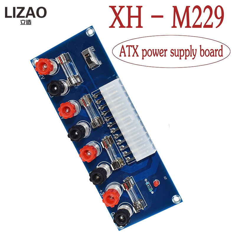 XH-M229 Desktop PC Chassis Power ATX Transfer to Adapter Board Power Supply Circuit Outlet Module 24Pin Output Terminal 24