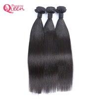 Dreaming Queen Hair Stright Hair Bundles Brazilian Remy Hair Natural Black Color 100 Human Hair Extension